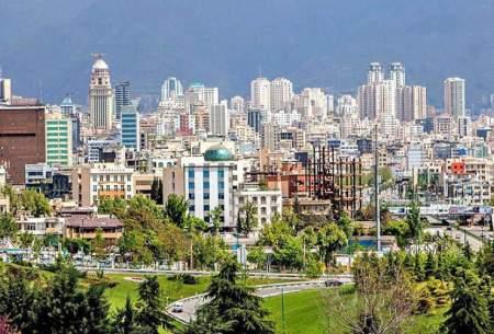 خرید خانه در ترکیه ارزانتر از تهران