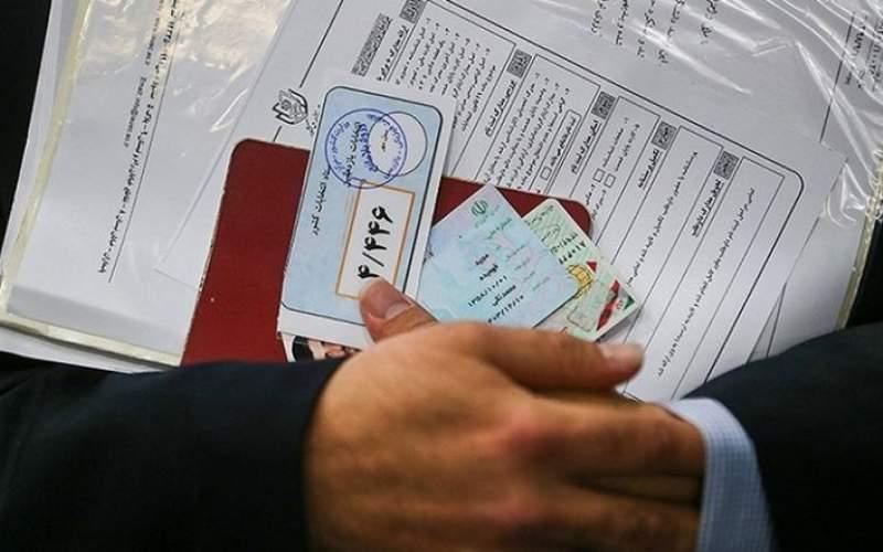 ردپای واکسن سالمندان در ستادهای انتخاباتی