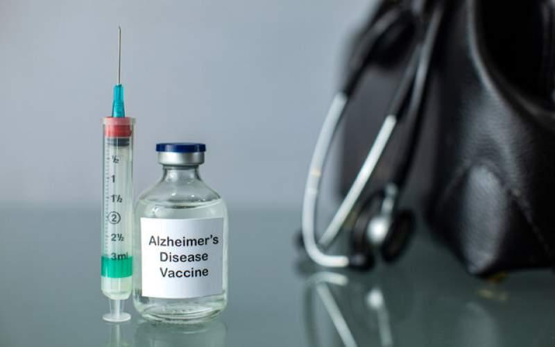 بهزودی واکسن آلزایمر در دسترس خواهد بود