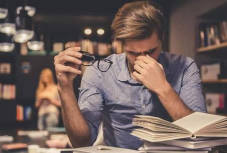 چرا بیماریهای ذهنی مطالعه را دشوار میکنند؟