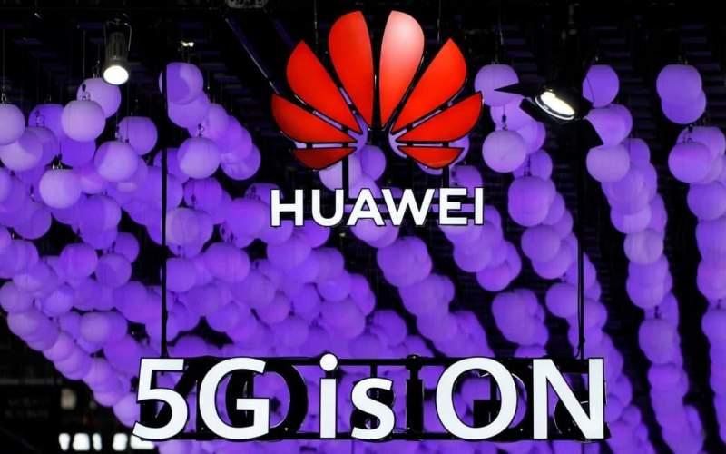 هواوی همچنان پیشتاز شبکههای 5G در دنیاست