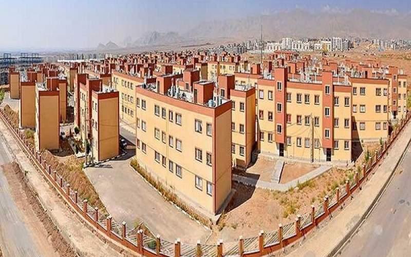 ساخت شهرکهای مسکونی جدید