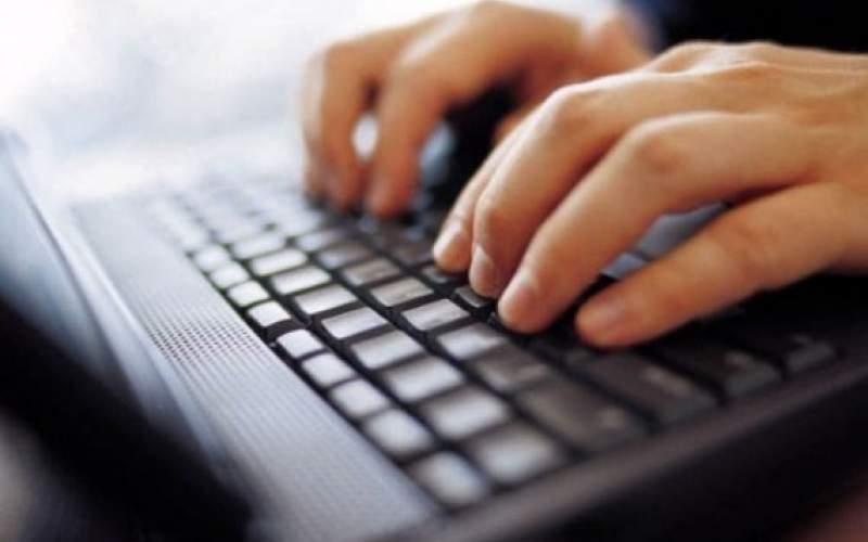 استثمارِ عریان در بازار کار آنلاین