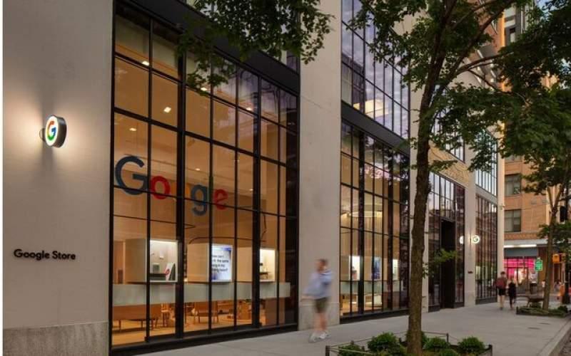 افتتاح نخستین فروشگاه گوگل با امکانات جذاب