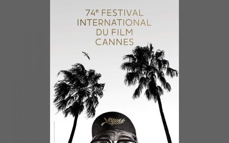 پوستر جشنواره فیلم کن رونمایی شد/عکس
