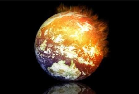 افزایش ۱.۵ درجهای دمای زمین تا سال ۲۰۵۰