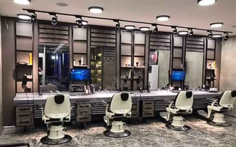 آرایشگری؛بیشترین بیماری شغلی و کمترین حقوق کار