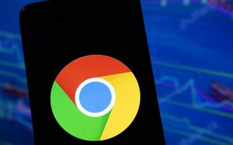 هشدار امنیتی گوگل به دو میلیارد کاربر کروم