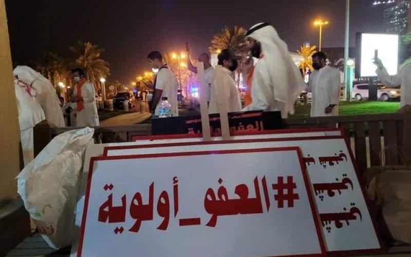 تظاهرات  در اعتراض به واکسیناسیون اجباری