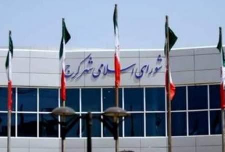 آراء باطله رتبه اول انتخابات کلانشهر کرج شد!