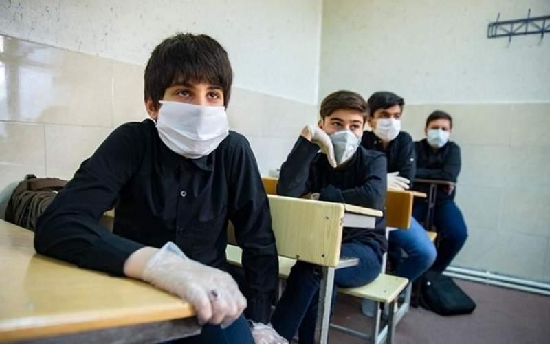 بازگشایی مدارس در مهر فقط در حد پیشنهاد است