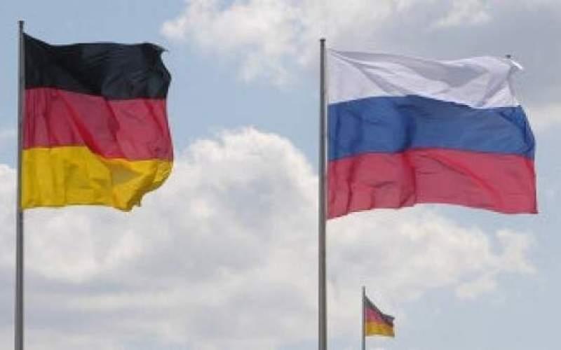 دستگیری یک استاد  روس به اتهام جاسوسی