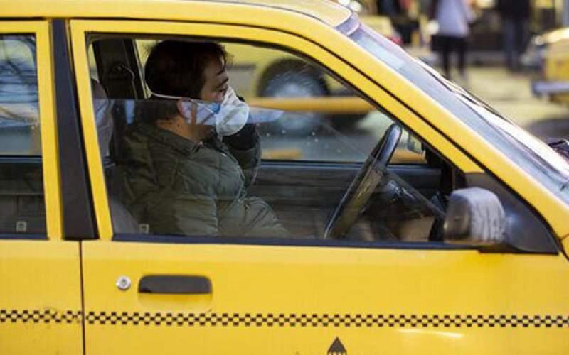 واکسیناسیون رانندگان تاکسی به کجا رسید؟