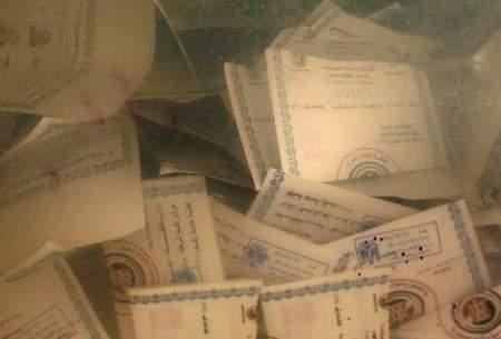 واقعیت آرای باطله در انتخابات شوراها