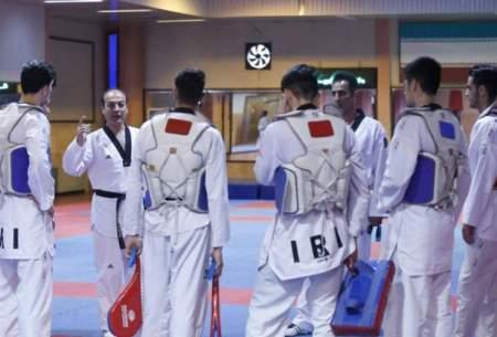 ازسرگیری اردوی تیم ملی تکواندو
