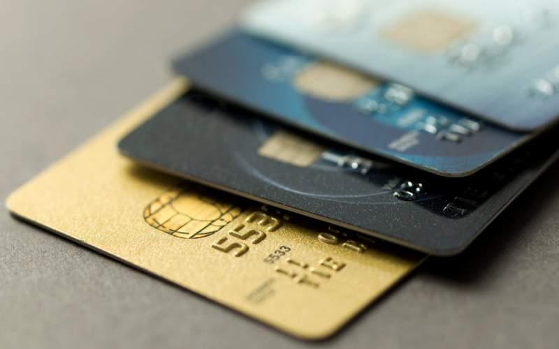 جزئیاتدریافتکارت اعتباری ۷میلیونی از پنج بانک