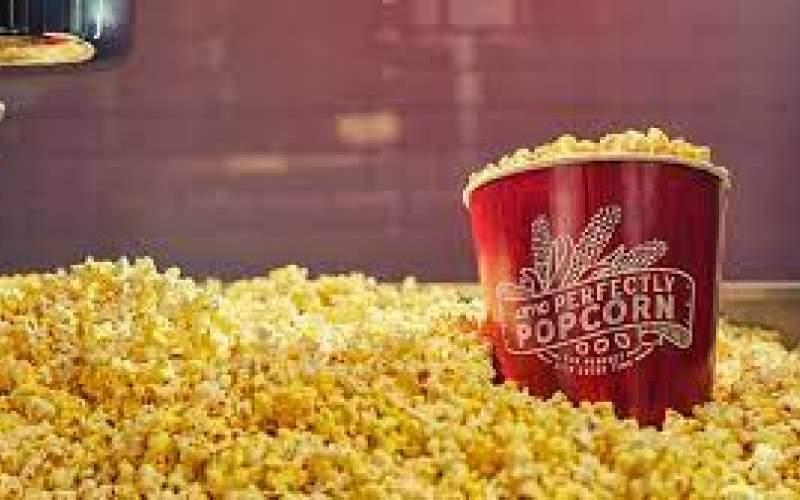 پاپکورن رایگان مردم را به سینما میکشاند؟!