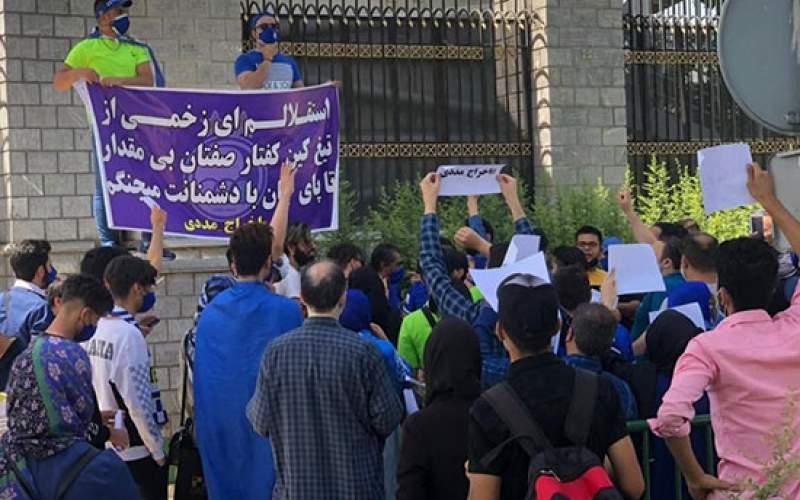 تجمع هواداران استقلال مقابل مجلس/فیلم