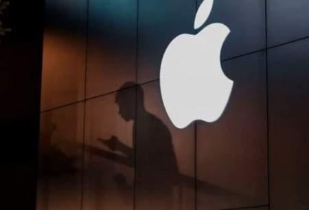 اپل زیرذرهبین ناظر آنتیتراست آلمانقرار می گیرد