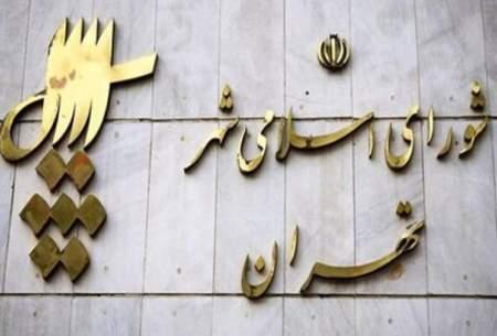 با مشارکت ۲۴ درصدی؛ آرای باطله در تهران هم اول شد!