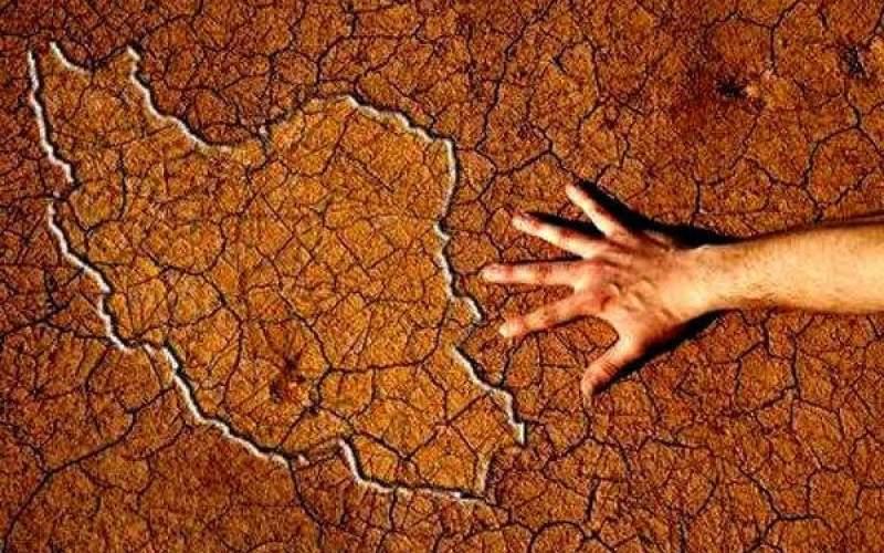ایران از لحاظ مصرف آب در دنیا رتبه اول را دارد