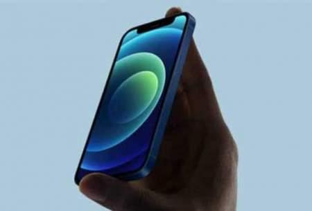 اپل تولید گوشی آیفون ۱۲مینی را متوقف کرد