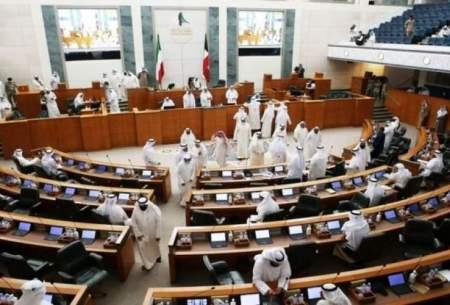 درگیری فیزیکی ۲ نماینده در پارلمان کویت