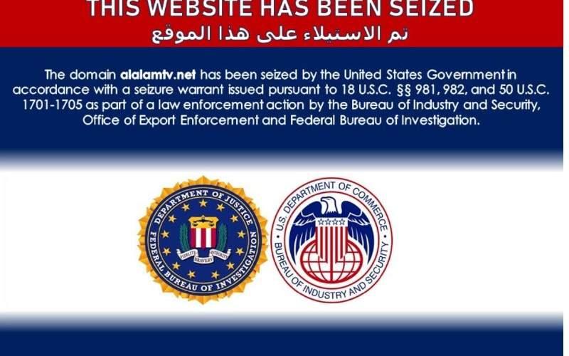 آمریکا چند سایت وابسته به ایران را توقیف کرد