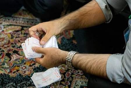 كاهش 75درصدی آرای منتخبان شورای شهر