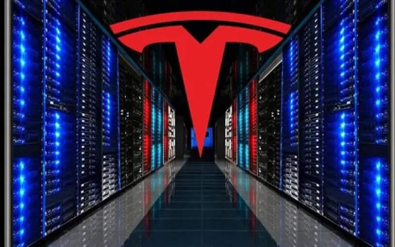 سوپرکامپیوتر جدید تسلا معرفی شد
