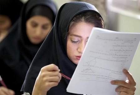 سهم سوابق تحصیلی در کنکور به ۶۰ درصد رسید