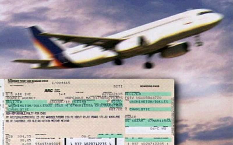 افزایش غیرقانونی قیمت بلیت هواپیما/جزئیات