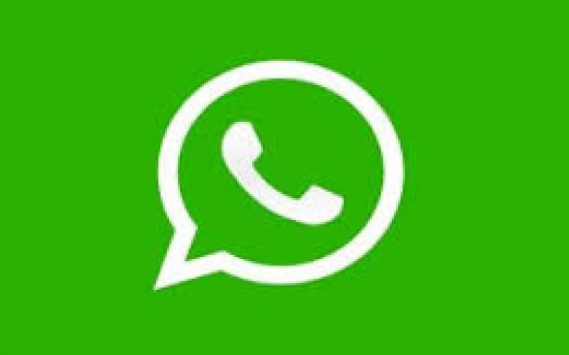 واتساپ از قابلیت shops رونمایی میکند