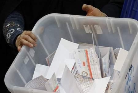 از انتخابات شوراها گزارشهای ناگواری میرسد