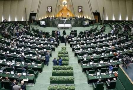 طرح ممنوعیت مذاکره مسئولان ایرانی با مقامات آمریکایی