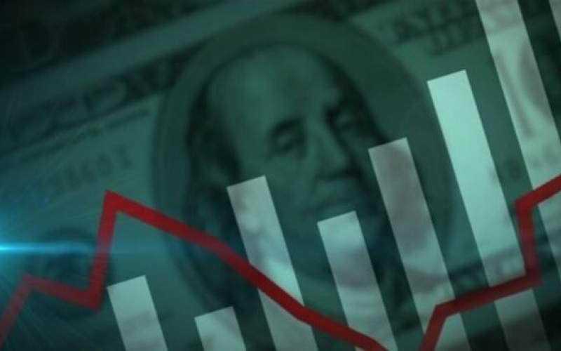 کاهش شدید سرمایه گذاری خارجی در جهان