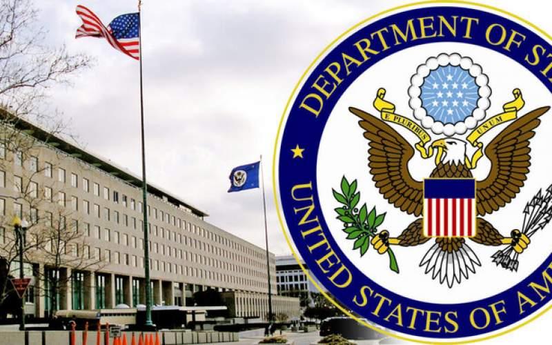 آمریکا رفع برخی تحریمهای ایران را تکذیب کرد