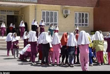 ۵میلیون دانشآموز ایرانی مشکل روانی دارند