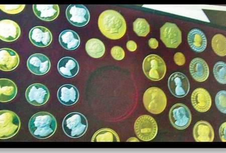 ترفندی برای سرقت سکههای میلیاردی