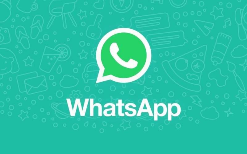 اضافه شدن پیام های یکبار مصرف به واتساپ