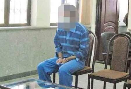 ردپاییک دندانپزشکدرپرونده قتل مرد دلارفروش