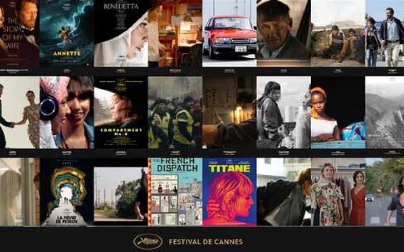 رقابت «قهرمان» با دیگر فیلمهای جشنواره کن
