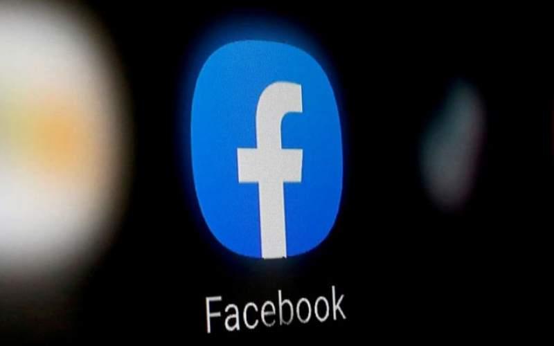 شناسایی شبکه جاسوسی ایران در فیسبوک