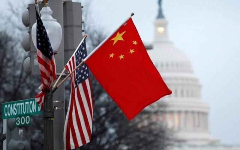 هشدار آمریکا به کمپانیهای فعال در هنگکنگ
