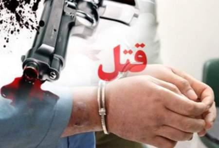شناسایی و دستگیری قاتل نزاع خانوادگی در دماوند