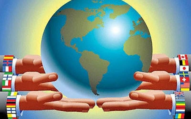 تقدم سیاست داخلی به خارجی