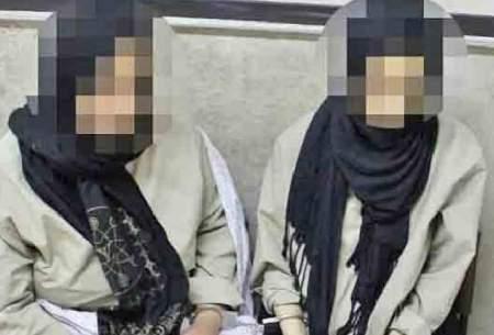 همدستی دختر ۱۶ ساله و مادرش در قتل پدر