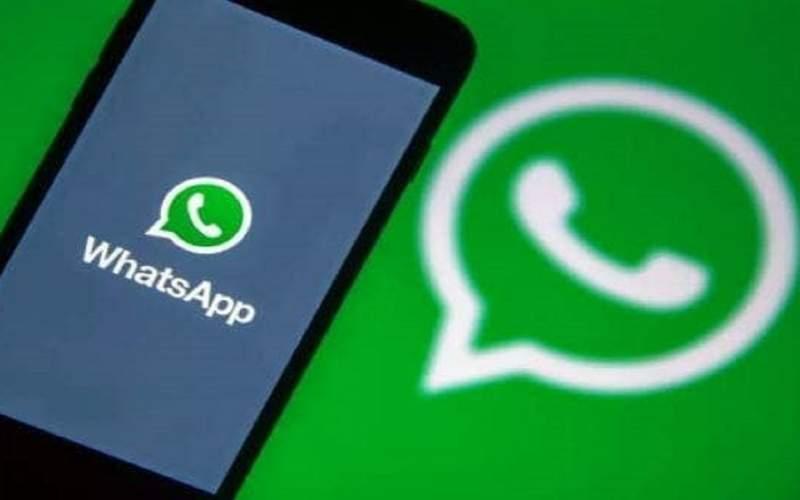 کاربران ios پیام واتساپ را بدون تیک آبیمیخوانند