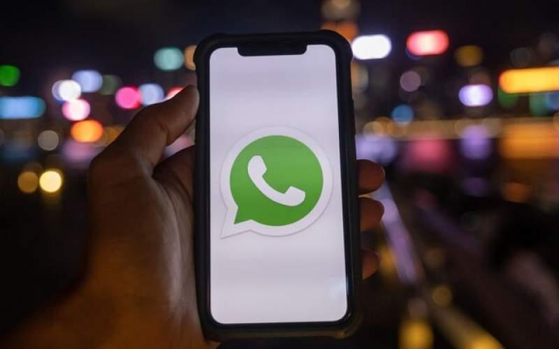 ارسال پیام در واتساپ بدون استفاده از گوشی