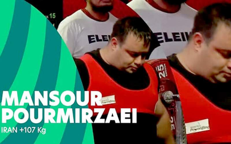 وزنهبردار ایران در میان ۱۰ ورزشکار برتر پارالمپیک